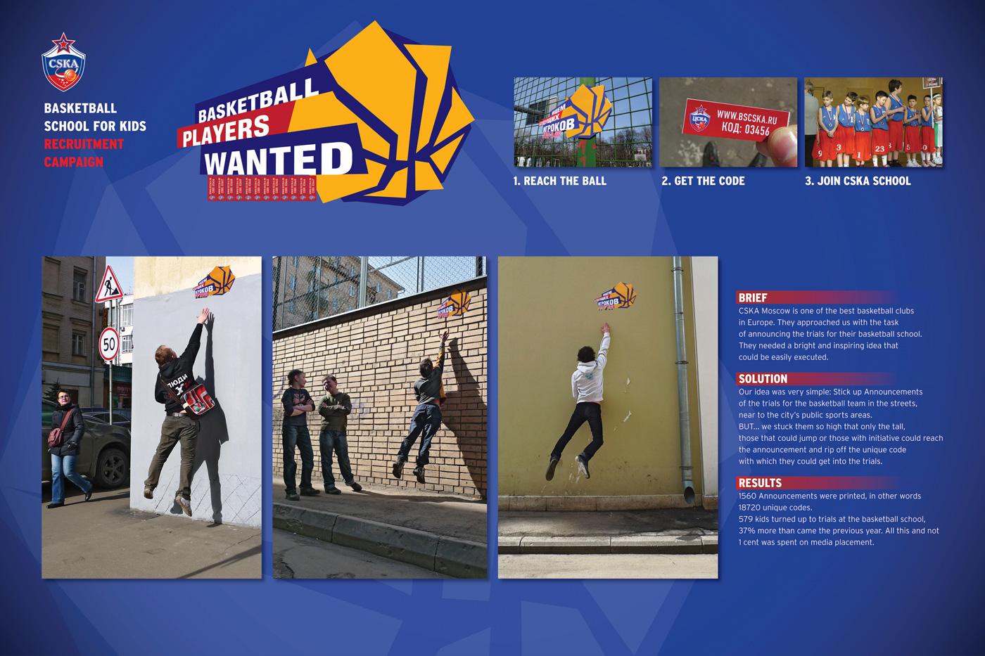 basketballplayers wanted Российские спортсмены засветились в нестандарте