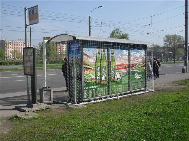 carlsberg2 Футбольные автобусные остановки от пивных партизан Сarlsberg