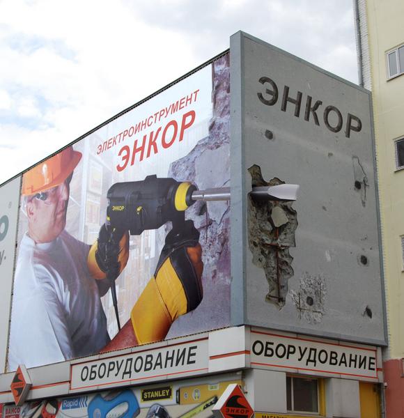 007e41kh Неплохое дополнение к стандартному рекламному щиту