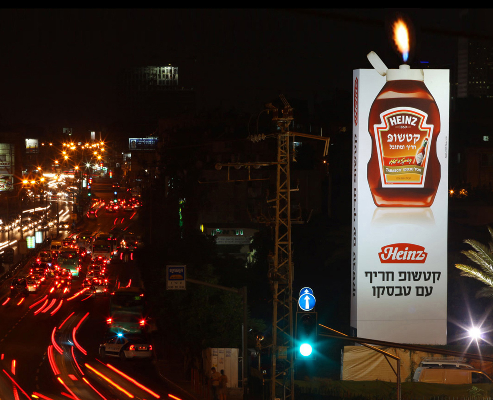 heinzfire Heinz зажигает в Тель Авиве