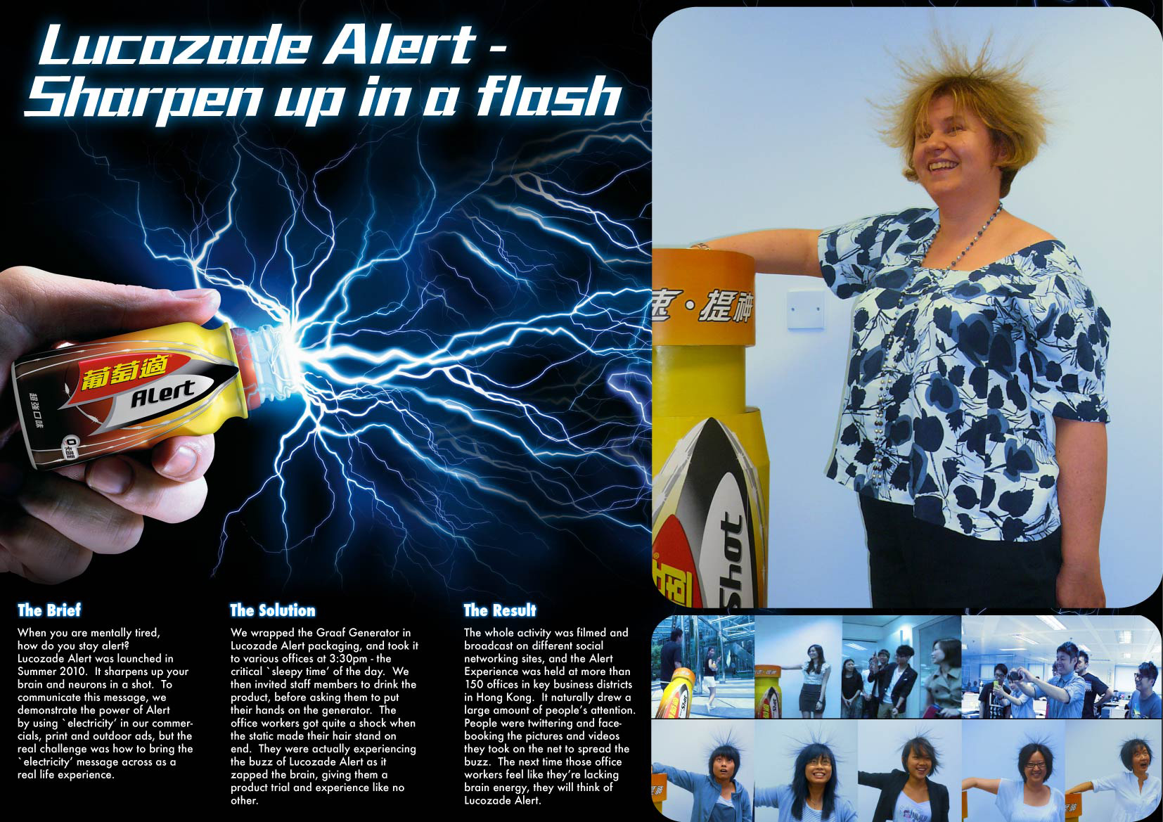 lucozade alert jpg for award Раздача бесплатной энергии