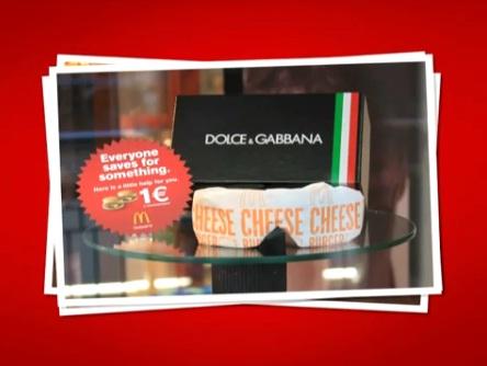 Guerrilla Marketing Mcdonalds Everyone Saves Визуализация экономии