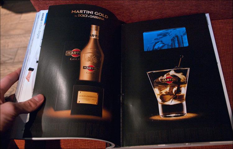 vog2 Журнальная видео реклама