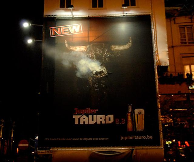 jupilertauro2 Запуск настоящего пива «для мужиков»
